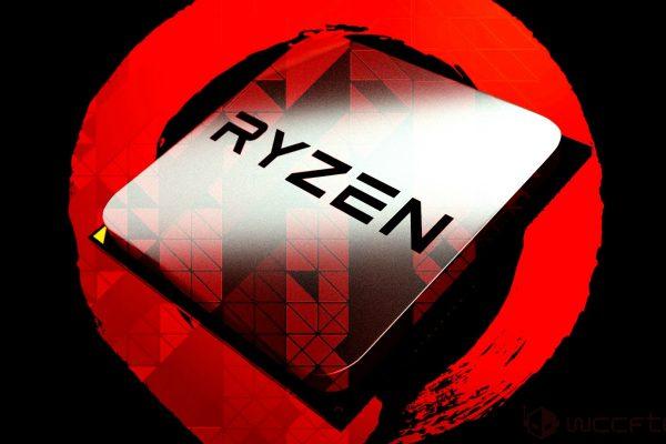 رایزن - پردازنده های ای ام دی رایزن - سری پردازنده های کم مصرف AMD Ryzen