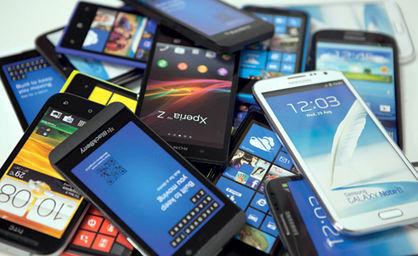 گوشی-موبایل-گوشی توقیفی-موبای توقیفی