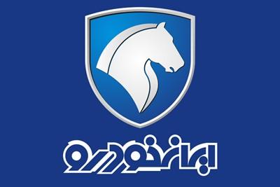 ایران خودرو - پیش فروش - پیش فروش ایران خودرو - خودرو - محصولات ایران خودرو
