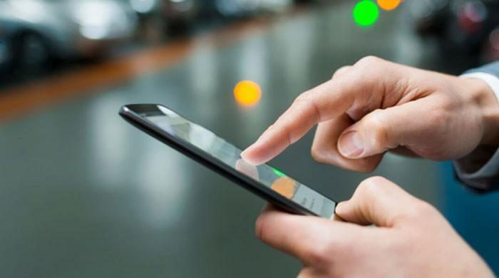 رجیستری - موبایل - تلفن همراه - Register