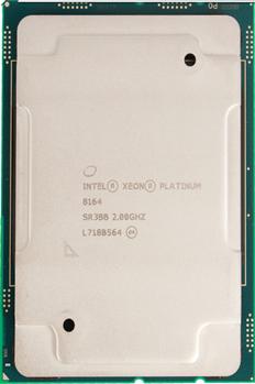 Cpu Xeon Intel 8164