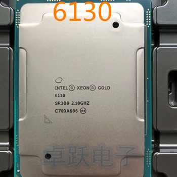 Xeon Intel 6130